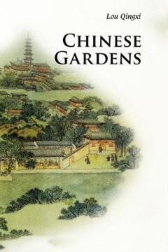 Picture of Chinese Gardens