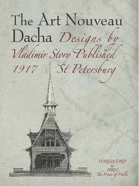 Picture of The Art Nouveau Dacha