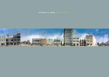 Picture of Atados Al Mar: Rebuilding the Malecon for the Future