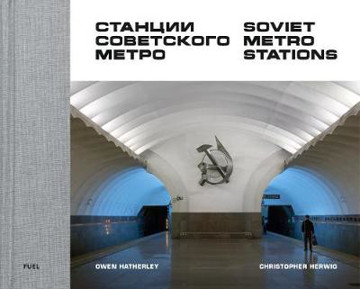 Picture of Soviet Metro Stations