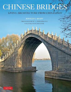 Picture of Chinese Bridges: Living Architecture from China's Past