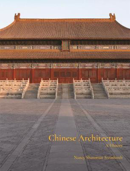 Picture of Chinese Architecture: A History