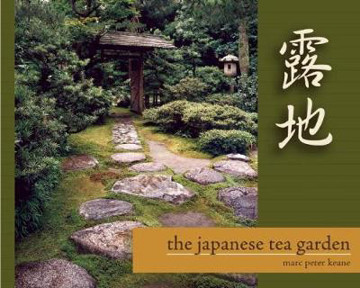Picture of The Japanese Tea Garden