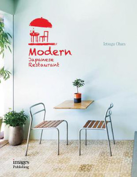 Picture of Modern Japanese Restaurant