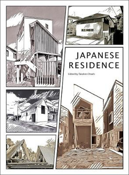 Picture of Japanese Residence