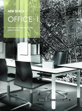 Picture of Office Design: Most Innovative and Newest Office Interiors Design: No. 1