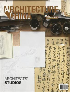Picture of Architecture China: Architects' Studios - Vol. 2, Summer edition 2019