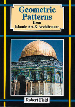 Picture of Geometric Patterns from Islamic Art and Architecture