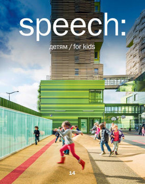 Picture of speech: 14 for Kids