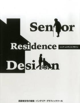 Picture of Senior Residence Design
