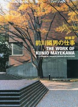 Picture of Kunio Mayekawa: A Pioneer of Japanese Modern Architecture