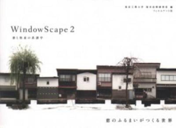 Picture of Windowscape 2