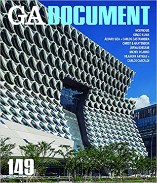 Picture of GA Document 149 - Morphosis, Kuma, Siza + Castanheira, Ishigami, Rojkind, Christ & Gantenbein