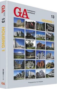 Picture of Ga Contemporary Architecture 13 - Housing 1