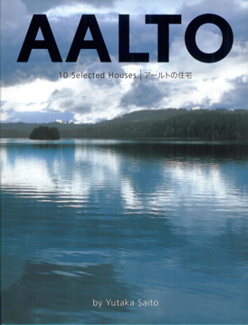 Picture of Aalto: 10 Selected Houses - Beauty in Everyday Life