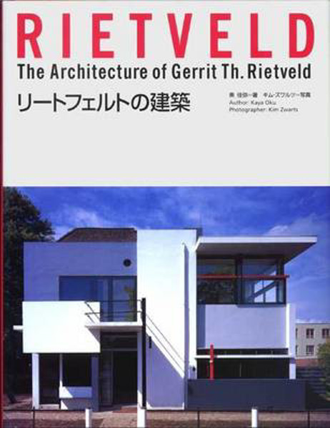 Picture of Rietveld: The Architecture of Gerrit Th. Rietveld