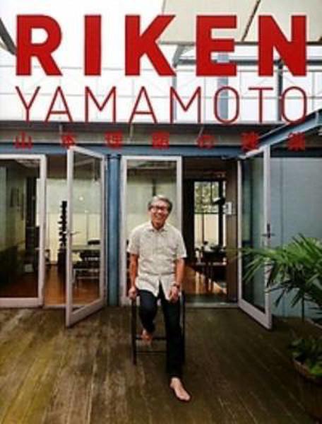 Picture of Riken Yamamoto