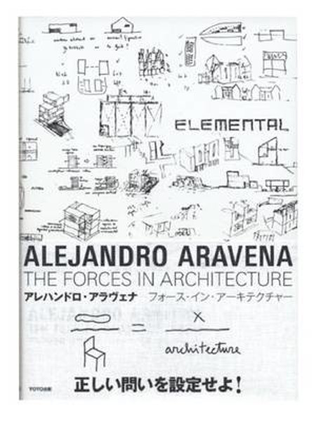 Picture of Alejandro Arevena - the Forces in Architecture
