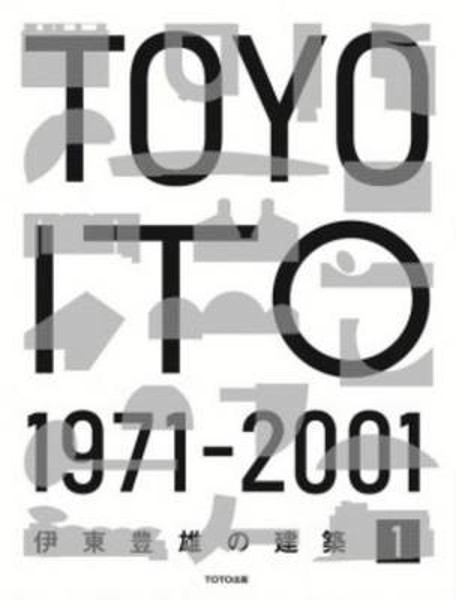 Picture of Toyo Ito 1971-2001