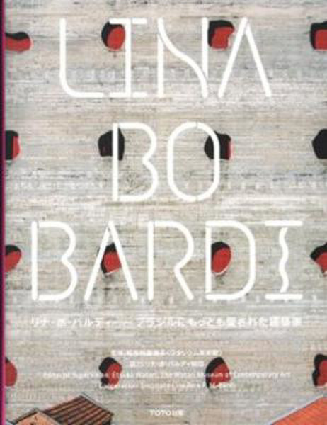 Picture of Lina Bo Bardi