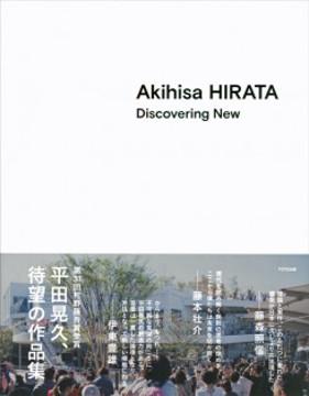 Picture of Akihisa Hirata - Discovering New