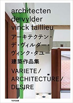 Picture of Architecten De Vylder Vinck Taillieu: Variete / Architecture / Desire