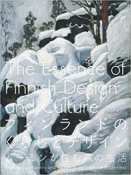 Picture of The Essence Of Finnish Design And Culture
