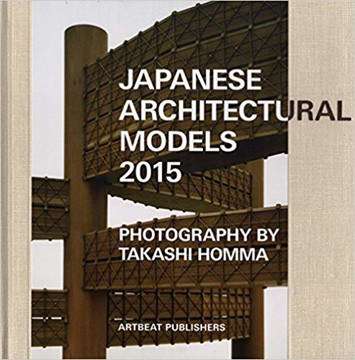Picture of Japanese Architectural Models 2015 - Photography by Takashi Homma