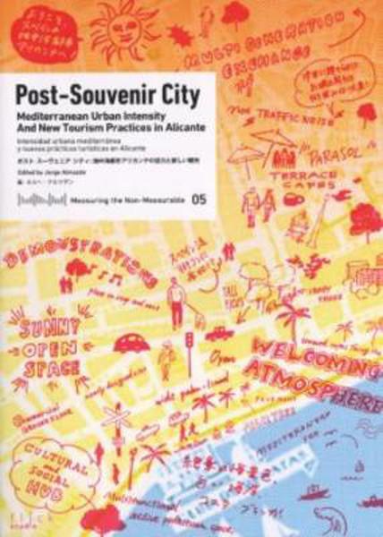 Picture of Measuring the Non-Measurable 05 - Post-Souvenir City