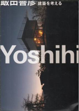 Picture of Yoshihiko Iida - Thinking of Architecture for Nowhere but Here