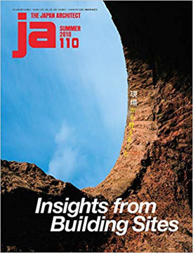 Picture of JA 110 Summer (2018) Insights from Building Sites
