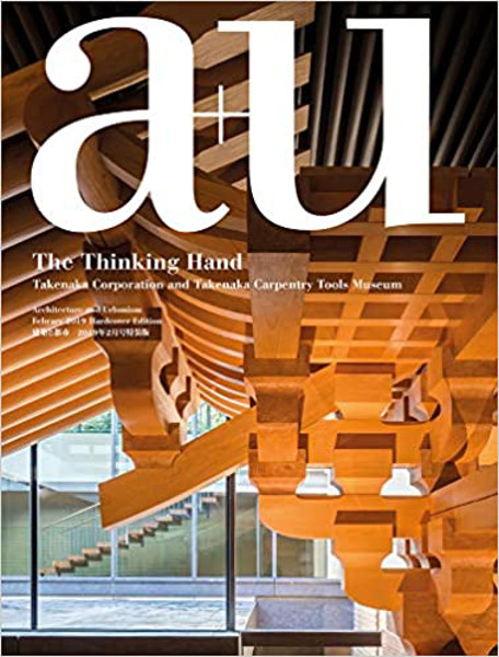 Picture of A+U 19:02 581 Thinking Hand Takenaka Corporation Carpentry Museum