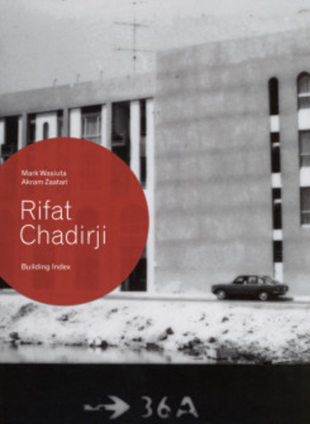 Picture of Rifat Chadirji - Building Index