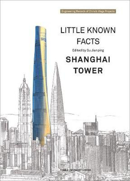 Picture of Little Known Facts: Shanghai Tower