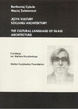 Picture of Cultural Language of Glass Architecture