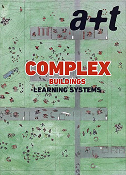 Picture of A+T 50 - Complex Buildings. Learning Systems