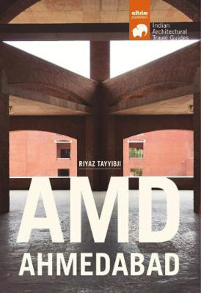 Picture of AMD Ahmedabad