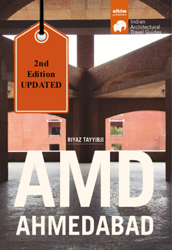 Picture of AMD-Ahmedabad