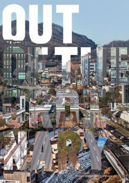 Picture of Out of the Ordinary - Award Winning Works by Young Korean Architects