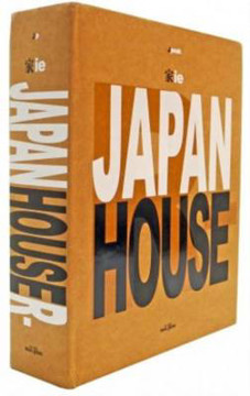 Picture of Japan House R