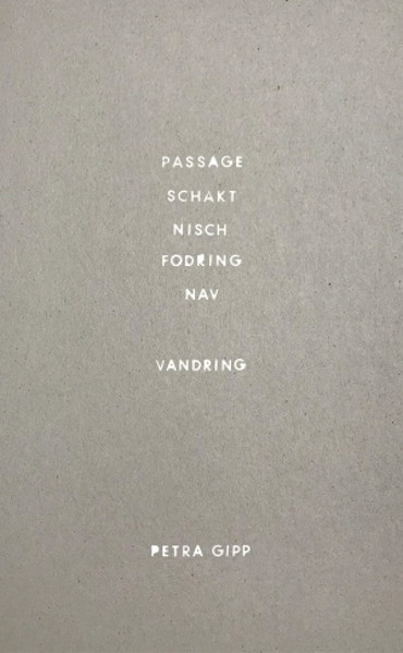 Picture of Petra Gipp /passage/shaft/niche/lining/nave - Wandering