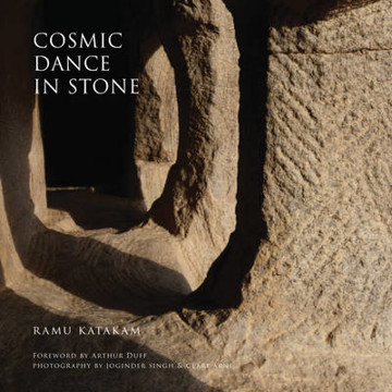 Picture of Cosmic Dance in Stone
