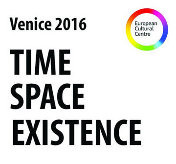 Picture of Time Space Existence: 2016