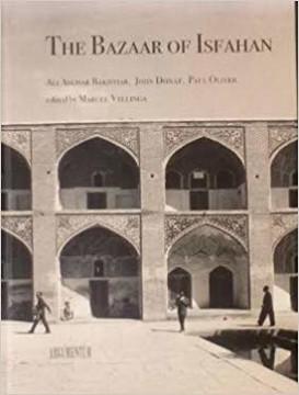 Picture of Bazaar of Isfahan