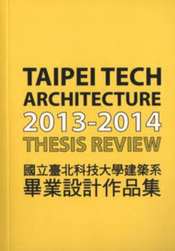 Picture of Taipei Tech Architecture 2013-2014 Thesis Review