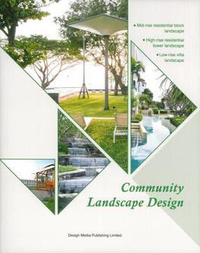 Picture of Community Landscape Design