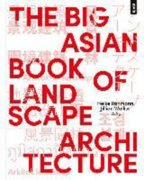 Picture of Big Asian Book of Landscape Architecture