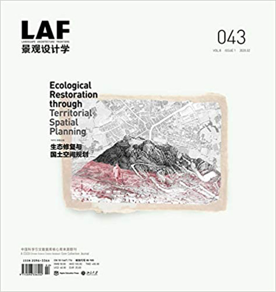 Picture of Landscape Architecture Frontiers 043: Ecological Restoration through Territorial Spatial Planning