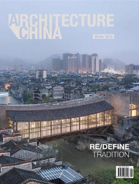 Picture of Architecture China: RE/DEFINE Tradition
