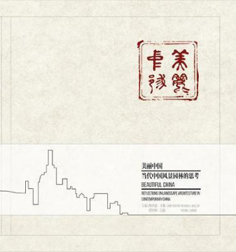 Picture of Beautiful China: Reflections on Landscape Architecture in Contemporary China